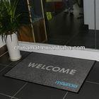 Car Floor Mats Printed