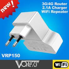 2014 VONETS VRP300 long range wifi router