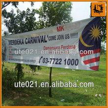 custom large/wide/giant/big poster printing/outdoor advertising printing