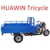 auto three wheels/ three wheels/ three wheeler