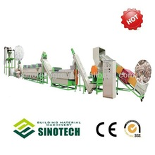Plastic Machine For PP/PE Flake recycling and washing