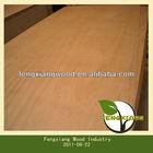 cedar wood siding,cedar wood faced panels