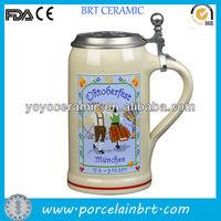 high quality beige ceramic beer mug lid