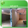 Water isolation fireproof rock wool sandwich wall panels