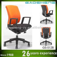 GAOSHENG buy office furniture online GS-G512B staff chair