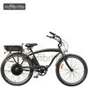 MOTORLIFE 2014 CE pass best selling 1000w electric beach cruiser bike