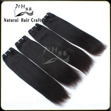 natural hair products grade 5A factory price wholesale super line hair weave