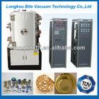 IPG plating watch/IP plating watch gold plating machine
