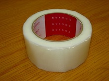AIRTIGHT WATERPROOF TRANSPARENT ADHESIVE TAPES FOR SEALING