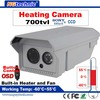 "Top quality 1/4"" 700TVL 1 Array LED CCTV System waterproof surveillance camera day night dual use heating camera"