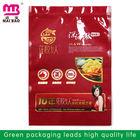 Free custom design logo printed full cream milk powder 25kg bags wholesale in direct factory