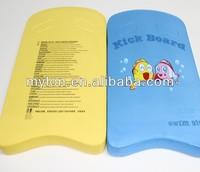 Customized EVA foam Swimming float board EVA swimming board/kick board