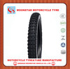 125cc motorcycle tires manufacturer tire motorcycle tyre tire