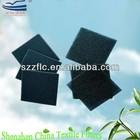 active carbon material primary/medium efficiency air filter media