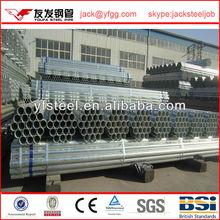tianjin steel erw gi pipe specification