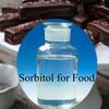 Sorbitol Powder Food Grade/Sweetener Sorbitol Manufacturer