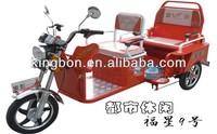 500W three wheel dual-use electric rickshaw