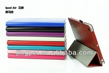 real leather 360 rotating stand case smart cover for Apple Ipad air