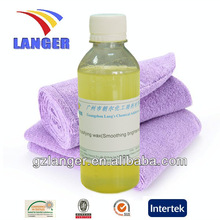 Emulsifying Textile Wax(Smoothing brightener)