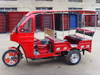 China cheap 6 passenger tricycle for sale