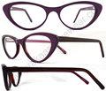 وصفت الرجال والنساء أحدث خلات إطار نظارة طبية