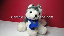 china soft toy red dog,Wishpets Wish Pets Plush Husky Dog Toy Alaska