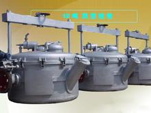 best sale aluminum Metal Liquid Vacuum Lifter for aluminum industry