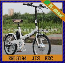 World best ,One minute Foldable 20'' 24V250W Brushless Smart Electric Motor bike