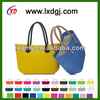 fashion silicon pochi bags