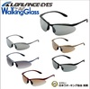 Suitable for all types of outdoor sport cycling sunglasses