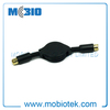 Retractable S-Video to S-Video Cable