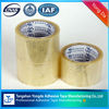 clear BOPP tape manufacturer in china mainland(Hebei factory)