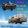 kit de aire acondicionado R134A 12v bldc compressor for solar air conditioning 24v & 12v truck air conditioner