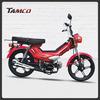 T49Q 50 cc mopeds/shonda 50cc scooter