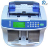 ( Portable & Reliable ! ) For Omani rial(OMR) Currency Money Counter/Detector/Cash Counting Machine/Bill Counter