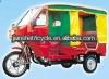 Strong passenger tricycle/three wheel bike