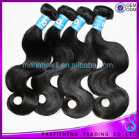 body wave brazilian human hair extension faster hair growth products