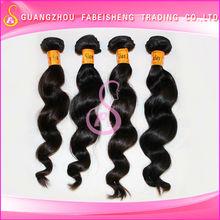 Queen weave beauty ltd 100% virgin brazilian hair beauty products