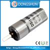Make brushless dc motor DS-16RS050