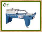 Sealer Shrink Wrapping Machine