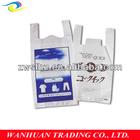cheap supermarket vest bag-- China supplier