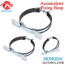 rubber lining hydraulic accumulator fixing hoop