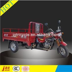 200cc petrol engine motorized 3 wheel motorcycle