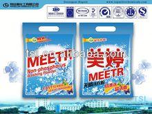 lemon fresh 12% LAS OEM/ODM detergent powder plant D2
