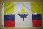 custom logo printed decorative national flag