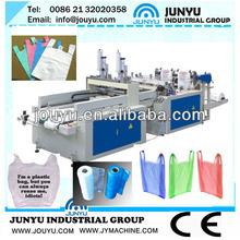 computer-controlled heat-sealing&heat-cutting plastic bag making machine