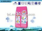 lemon fresh 12% LAS OEM/ODM soap powder detergent formula D2