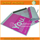 Recyclable custom plastic poly bag colored printed, high quality custom poly mailer--HZWHB849