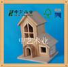 FSC&SA8000 decorative bird house,wood craft bird house