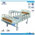 2- 機能取扱説明書肥満ベッド